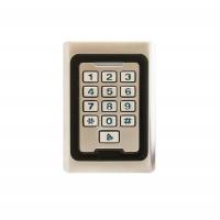 Zamek kodowy ES 2000Q z czytnikiem kart - wewnętrzny